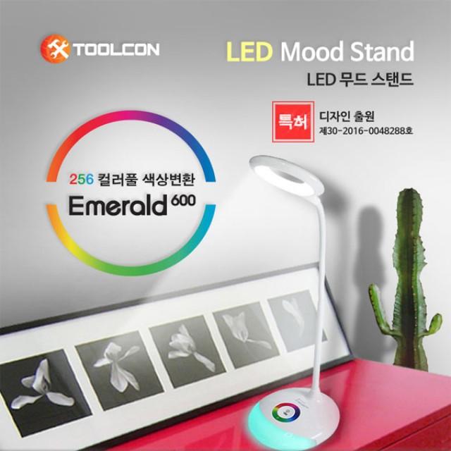 툴콘 충전식 LED 무드 스탠드 에머랄드600툴콘/충전식 LED 무드 스탠드 에머랄드600/스텐드/충전랜턴/충전렌턴/라이트/세이럭스/아이클
