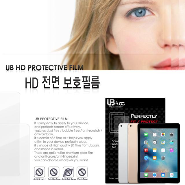 UBAcc 아이패드 미니123세대 전면 강화 무지문 보호필름 모음전-태블릿 보호필름
