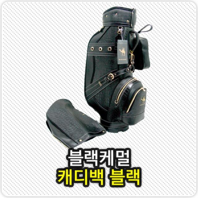 골프백 캐디백 BC-100 블랙 골프가방