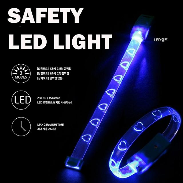LED 하트 야광팔찌 1개 야광 전기팔찌 안전팔찌 야간운동 싸이클 캠핑 등에 사용