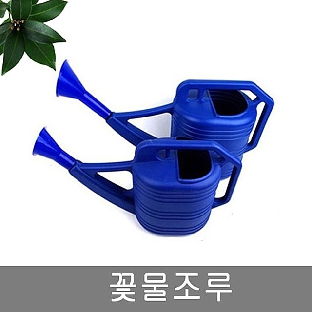 물조루_중 원예 원예용품 물조리개 물조리 원예도구 가로53cm x 28.5cm
